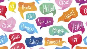 Tala och samtala